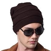 針織毛帽-經典高級潮流羊毛男毛線帽子2色71ag28[巴黎精品]