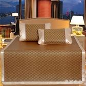 涼席雙人床折疊三件套藤席1.5米1.2單人宿舍學生0.9草席子 QQ28361『東京衣社』