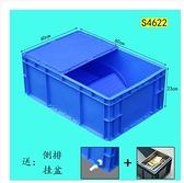 烏龜缸 養龜箱水陸缸烏龜缸龜鱉缸組合式配沙池爬梯塑料水池甲魚養殖盆 瑪麗蘇DF