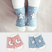沉睡星月止滑短筒襪 童襪 星星 月亮 短襪
