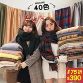 ★冬裝上市★MIUSTAR超多款好好買!舒適保暖冬天圍巾(共40色)【NG002421】預購
