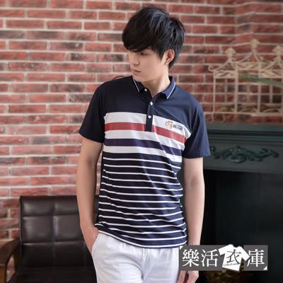 【PS104】潮流撞色條紋萊卡彈力短POLO衫(共二色)● 樂活衣庫