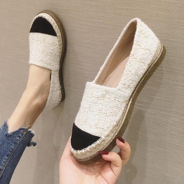 新款平底厚軟底草編鞋拼色