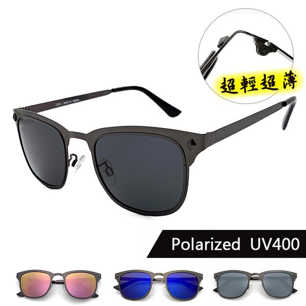 MIT薄鋼墨鏡太陽眼鏡 材質超輕超薄超彈性 駕駛墨鏡男女適用 100%抗紫外線UV400