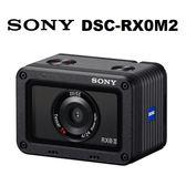 【免運費】SONY DSC-RX0M2 極致輕巧防震防水數位相機 (公司貨)