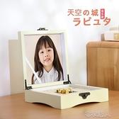 音樂乳牙紀念盒男孩女孩乳牙盒兒童牙齒收藏盒寶寶掉換牙齒 【快速出貨】