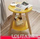 茶幾簡約現代小圓桌沙發邊柜北歐邊幾客廳實木腳小方幾床頭角幾柜ATF LOLITA
