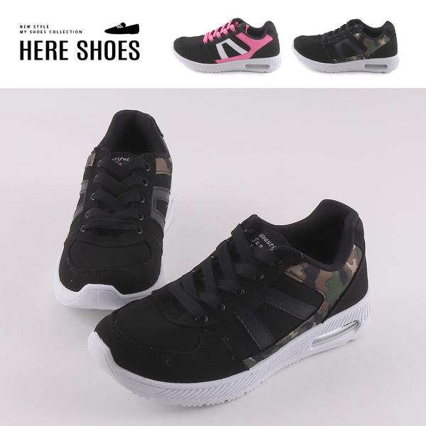 [Here Shoes] 舒適減震氣墊 3cm輕量化迷彩撞色布面厚底綁帶 運動休閒鞋 MIT台灣製-AJ18114