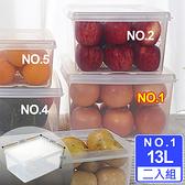 【Famous】名廚1號長型保鮮盒(二入)