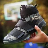 網面透氣籃球鞋女迷彩士兵戰靴外場實戰球鞋防滑學生籃球鞋男高筒