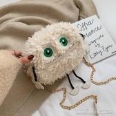 毛毛包可愛小包包女新款潮時尚小眾設計毛毛絨斜背包百搭ins鏈條包 凱斯盾