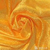 佛教用品佛桌布包經布佛臺布桌圍黃布佛堂裝飾供桌圍布佛布佛裙簾 娜娜小屋