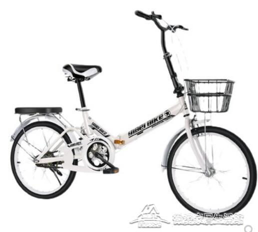 腳踏車 可折疊自行車16寸減震超輕便攜單車上班折疊腳踏車定制【快速出貨】