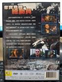 挖寶二手片-Q02-180-正版BD【惡靈古堡:最終章 3D+2D雙碟 有外紙盒】-藍光電影(直購價)