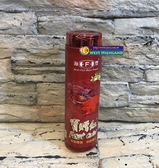 【西高地水族坊】海豐增色極品 寶贈紅血鸚鵡飼料罐裝235g(小顆粒)