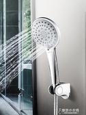 箭牌淋浴花灑噴頭增壓手持蓮蓬頭熱水器淋雨套裝家用淋浴洗澡神器東京衣秀