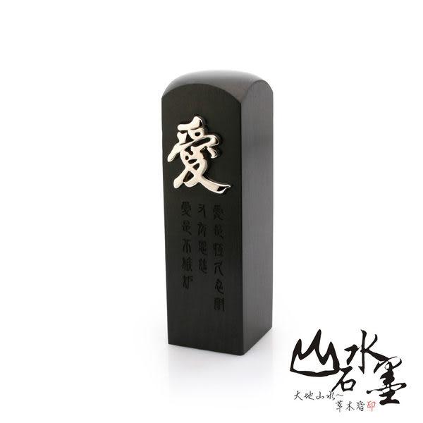 喜刻禮品王- 純銀刻字檀木珠寶印章「財」(六分方印)- 山石水墨