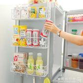 鐵藝冰箱掛架側壁掛冰箱架廚房置物架收納架冰箱側邊調味架igo  歐韓流行館