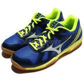 Mizuno 排羽球鞋 Cyclone Speed 藍 螢光黃 膠底 男鞋 室內運動鞋 【PUMP306】 V1GA178023