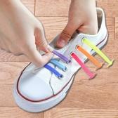 懶人鞋帶 鞋帶 免綁 矽膠 潮流 彈力鞋 百搭 帆布鞋 懶人矽膠免綁鞋帶【L177】米菈生活館