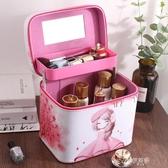 化妝收納包 便攜手提可愛女孩化妝包網紅大容量ins風超火化妝品收納盒化妝箱 伊芙莎