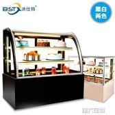 冷藏櫃 蛋糕櫃冷藏展示櫃商用水果熟食甜品冰櫃風冷台式小型保鮮櫃 第六空間 igo