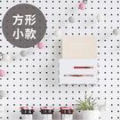 洞洞板專用 置物架 收納架 收納盒【G0049】inpegboard洞洞板專用-方形收納盒S 韓國製 完美主義