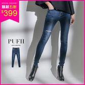 現貨 PUFII-牛仔褲 後鬆緊腰割破丹寧牛仔褲窄褲長褲-1101 秋【CP15474】