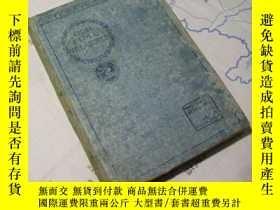 二手書博民逛書店1930年罕見早期寶藏 OLD TIME TREASURES 插圖本 精裝一冊全Y130447