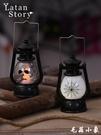 萬聖節裝飾 萬聖節裝飾品商場酒店櫥窗裝飾品節日裝飾擺件掛件帶燈 『毛菇小象』