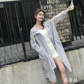 薄外套2018新款女韓版寬鬆大碼薄款百搭長袖防曬衫 tx1802【雅居屋】
