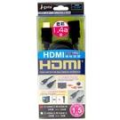 HDMI高畫質影音延長線 1.5米