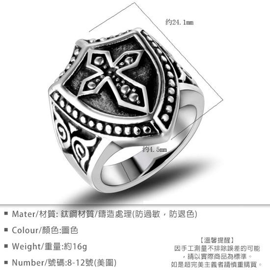《 QBOX 》FASHION 飾品【RSA415】精緻個性復古盾面十字架圖紋鑄造鈦鋼戒指/戒環