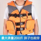 救生衣 大人船用大浮力便攜專業裝備求生衣背心超薄輕便YYP