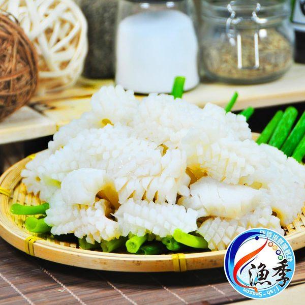 【漁季】特選刻花魷魚(1000g±10%/包)