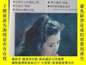 二手書博民逛書店罕見大牆內外月刊1989-8(收藏用)D-12Y267527 出