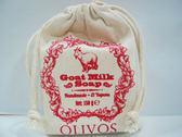 華世~OLIVOS橄欖油羊奶皂150公克/塊~特惠中~