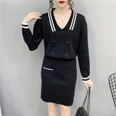 針織套裝裙女裝新款秋冬洋氣套裝毛衣半身裙兩件套針織連身裙287T316A紅粉佳人