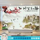 壁貼墻面貼 3D立體墻貼壁畫貼紙壁紙自粘墻紙山水墻畫中式國畫客廳辦公室背景YYJ【凱斯盾】