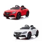 【親親】賓士C63s電動車(紅/白)【六甲媽咪】