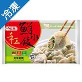 龍鳳冷凍手工鮮水餃-韭菜豬肉口味800g/包【愛買冷凍】