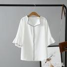 大碼雪紡短袖T恤微胖200斤胖mm加肥加大寬鬆減齡翻領套頭衫上衣  英賽爾3