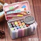 針線包多功能針線盒家用大號便攜式多色線縫補針線包工具收納盒套裝 愛丫