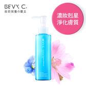 BEVY C.肌淨無限卸妝精華乳140mL  卸妝乳  卸妝精華  淨化 保濕 有機 植萃