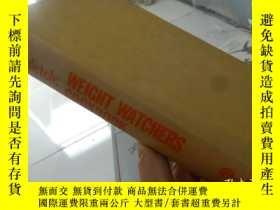 二手書博民逛書店Weight罕見Watchers :CookBook (大32開