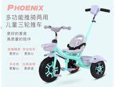 兒童兒童腳踏車 兒童三輪車寶寶腳踏車自行車1-3-5-2-6歲大號輕便嬰兒手推車