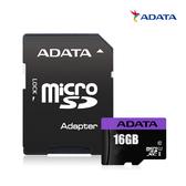 【雙11驚爆價!】 ADATA 威剛 16GB Premier micro SDHC UHS-I Class10 80MB 記憶卡 附轉卡 (AUSDH16GUICL10-RA1)