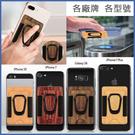 三星 Note20 A21S A51 M11 A31 A50 S20+ A71 Note9 A30 A70 木紋支架插卡 透明軟殼 手機殼 保護殼 訂製