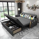 北歐多功能沙發床兩用經濟型小戶型沙發床可折疊雙人可儲物可拆洗 後街五號