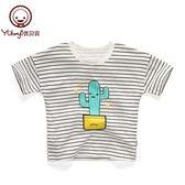 優貝宜 男寶寶短袖t恤童裝男童夏裝純棉 兒童T恤夏季薄款條紋上衣